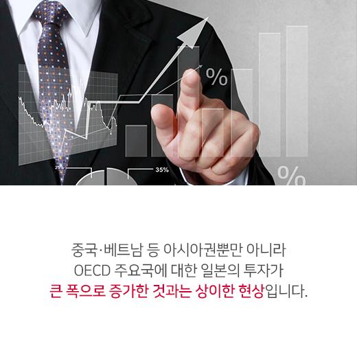 [카드뉴스] 한일간 정치·외교관계, 경제교류 악영향 미쳐 - 다아라매거진 카드뉴스