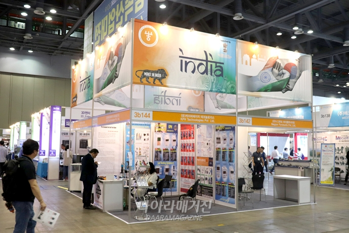 [포토뉴스][금속산업대전] 중국·인도·베트남, 전시회 참가 통해 한국시장 '공략' - 다아라매거진 전시회뉴스