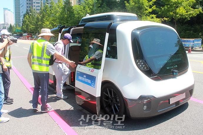 [포토뉴스] 상암 자율주행페스티벌, 5G 접목된 자율주행차 서울 도심 운행