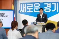 """""""신한울 원전 초고압차단기 입찰과정 담합 있었다"""" 제보"""
