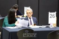 [포토뉴스][스마트테크 코리아] 해외 바이어 초청, 스마트 기술 기업 판로개척 '지원'
