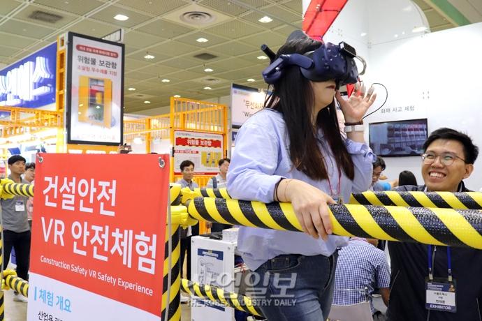 [포토뉴스] 국제안전보건전시회(KISS 2019), 산업안전 중요성 '강조'
