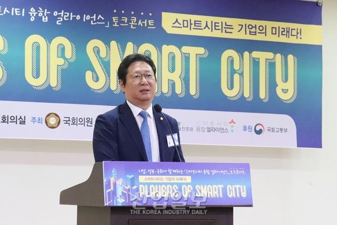 """스마트 시티, """"기업-국회-정부 '삼박자' 잘 맞아야"""""""
