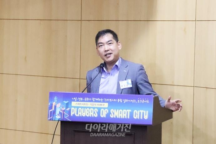 """스마트 시티, """"기업-국회-정부 '삼박자' 잘 맞아야"""" - 다아라매거진 업계동향"""