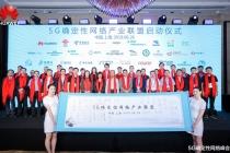 MWC 상하이 2019, 5G 신기술 등 4차 산업혁명 등 8가지 테마로 개최