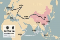 중국 일대일로 포럼, 관련 국가 협력 범위 및 기업 참여 확대 '강조'