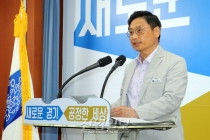 일본 반도체 수출 규제, '경기도' 가장 큰 피해 예상