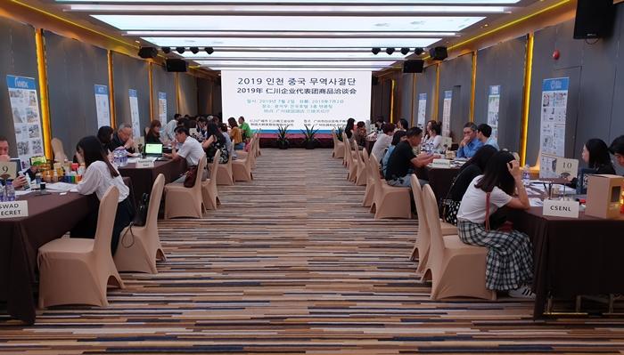 중국 다롄·광저우에서 약 154건, 320만 달러 계약 성과