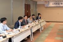 '글로벌 시장안착 프로그램' 및 크라우드펀딩 대상국 확대