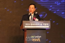 """""""5G 선도한 韓, 데이터 활용 넘어 안전하게 다루는 나라로"""""""