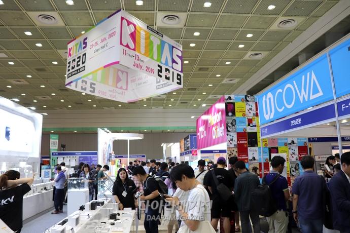 [포토뉴스] 스마트 디바이스 쇼 2019, 무선 기술 적용된 IT 제품 '대세' - 다아라매거진 전시회뉴스