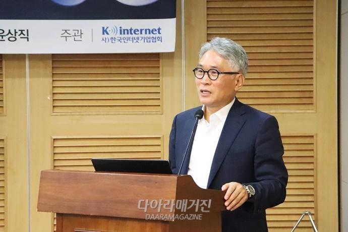 """5G 시대 접속 통신료 정산 방식, '무정산'으로 복구해야"" - 다아라매거진 업계동향"