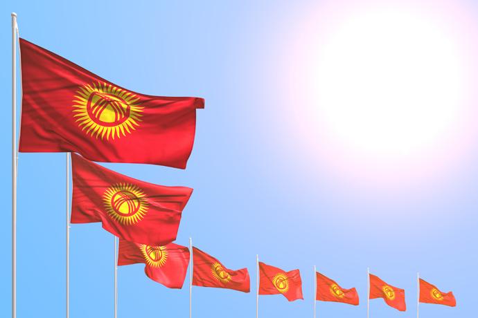 키르기즈 공화국, 주력산업 성장률 감소 영향 올해 경제성장 '둔화'