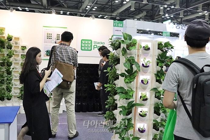 [포토뉴스] 'K-Farm 귀농·귀촌 박람회' 21세기 농업 트렌드 모두 모여라 - 다아라매거진 전시회뉴스