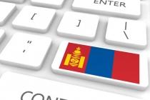 온라인 전자상거래, 몽골에서도 급성장 중