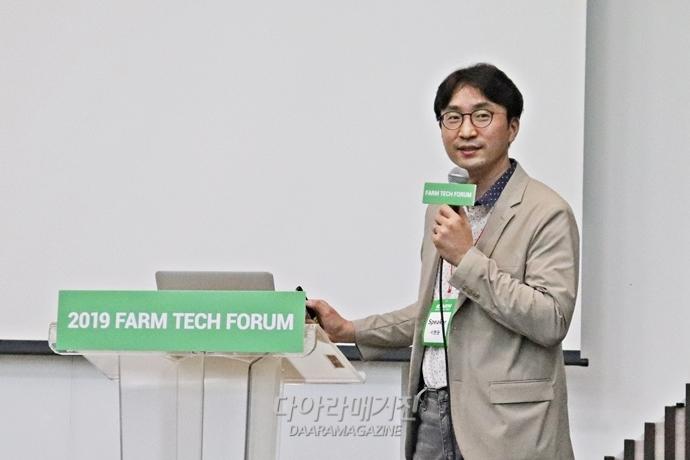 스마트한 농업 '애그테크(Agtech)', AI 농부 시대 열린다 - 다아라매거진 업계동향