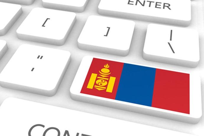 온라인 전자상거래, 몽골에서도 급성장 중 - 다아라매거진 업계동향
