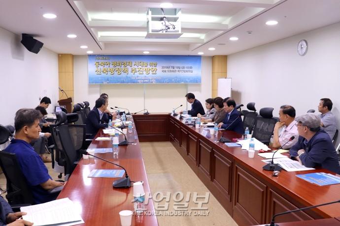 """""""신북방정책 통한 동북아 평화경제 플랫폼 구축해야"""""""