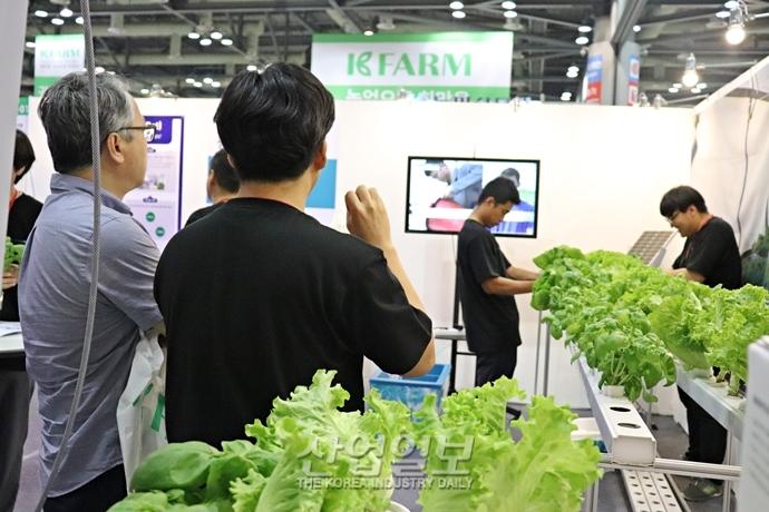 스마트팜, 4차 산업혁명의 '블루오션'