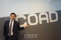 코아드(COAD), 사회복지시설 지원하는 사회공헌 활동 '날갯짓'