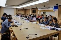 일본 반도체 수출규제 관련, 기관 협력 '총력 대응'