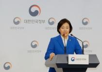 박영선 장관, 소재부품장비 경쟁력 강화 대책' 브리핑 전문