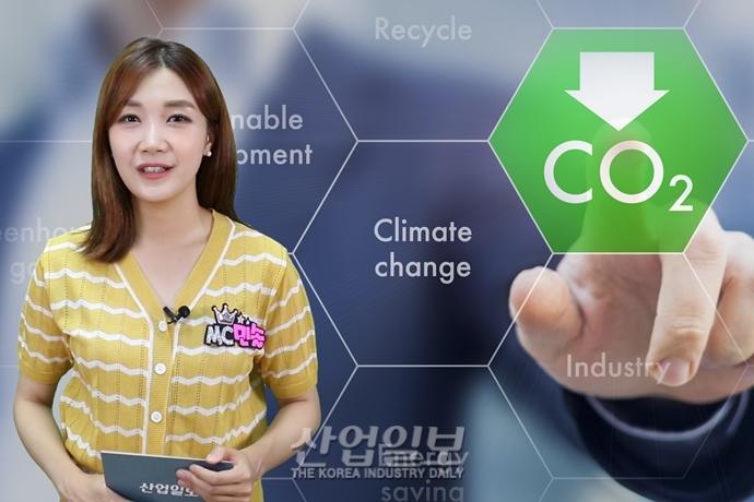[바로보는 산업말] 친환경 기술, '색(色)'의 바람이 분다 '녹색기술' '청색기술'