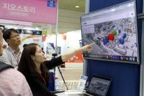 [포토뉴스] 스마트국토엑스포, 최신 국내외 공간정보 기술 '교류'