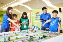 지멘스그린스쿨 올림피아드 '로봇 코딩'으로 친환경 미래도시 설계