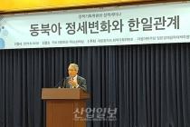 """""""한일 무역전쟁, 악화 책임은 일본에…신냉전 극복할 탈냉전 전략 세워야"""""""
