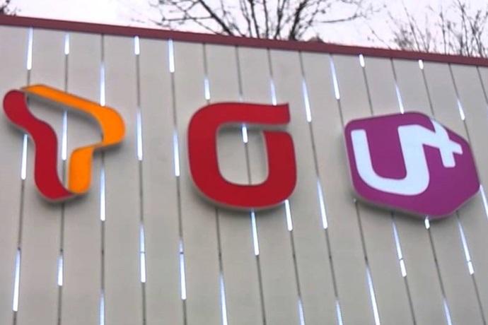 5G 서비스, SK텔레콤·KT·LG유플러스 ARPU 상승에 기여