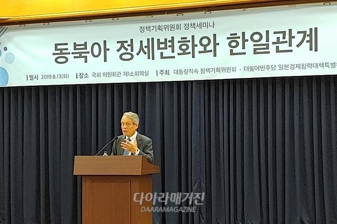 """""""한일 무역전쟁, 악화 책임은 일본에…신냉전 극복할 탈냉전 전략 세워야"""" - 다아라매거진 국제동향"""