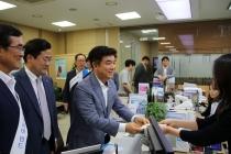 한국 소재·부품·장비산업 기술독립 필요