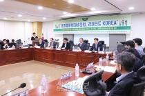 한국에 닥친 '초고령화'…기술 발달로 '디지털 소외'도 심각해