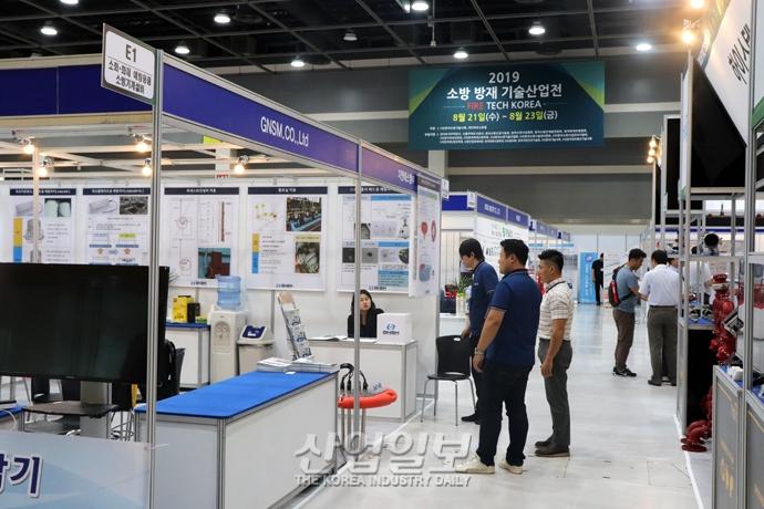 [포토뉴스] 2019 소방 방재 기술 산업전, 4차 산업혁명 기술 입은 소방·방재 산업
