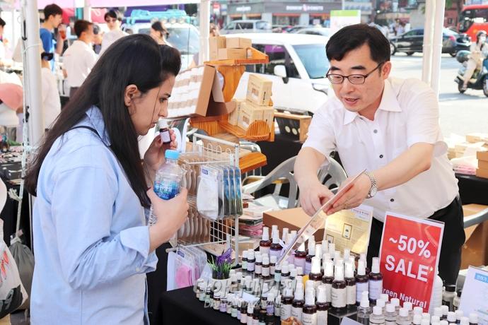 [포토뉴스] YES 중소기업 대박람회, 일본 수출규제 최소화 '지원' - 다아라매거진 업계동향