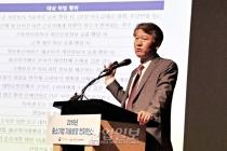 """""""중소기업 기술탈취, 징벌적 배상과 한국형 디스커버리 제도 도입 필요"""""""
