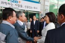 소재·부품·장비 상생형 스마트공장 지원기업에 ㈜에스비비테크 선정