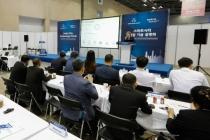 2019 WSCE 연계 스마트시티 수출상담회·기술설명회 개최