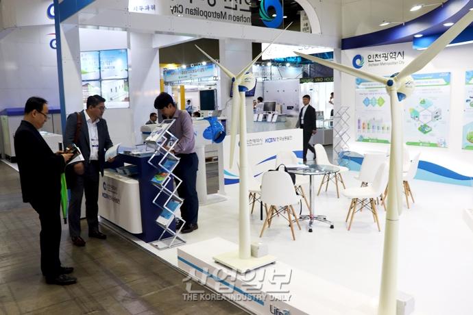 [포토뉴스] 대한민국 에너지대전, 신재생에너지 통해 에너지 효율 'UP'