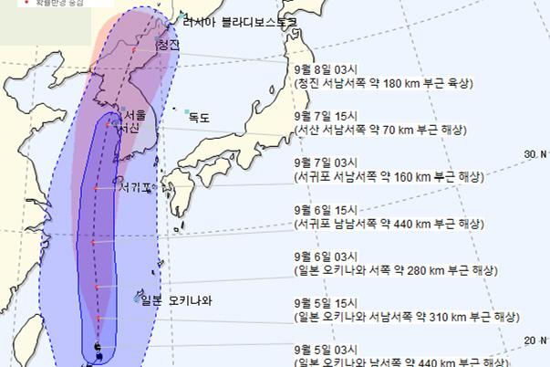 [날씨] 호우 및 제13호 태풍 '링링' 천둥·번개 동반 강한 비