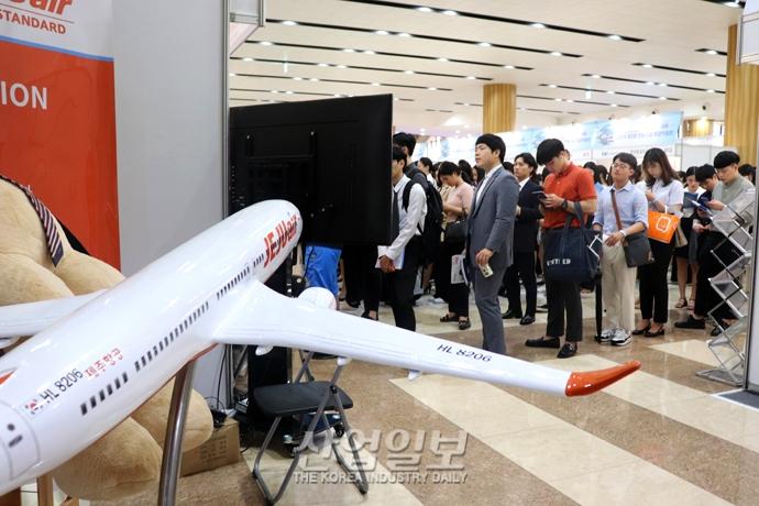 [포토뉴스] 항공산업 취업박람회, 하늘을 나는 미래 꿈 실현