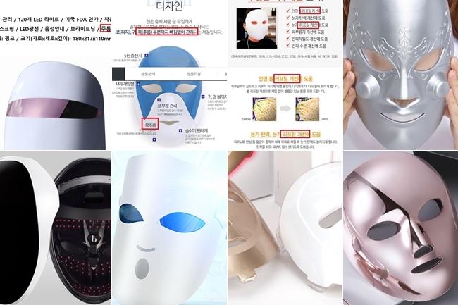 'LED 마스크' 주름 개선 등 효과 있다고?