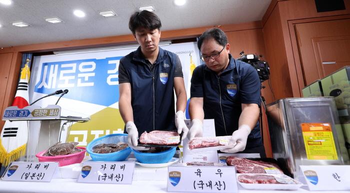 일본산 가리비 국내산 둔갑 …비양심 식품 제조?판매업소 68곳 적발