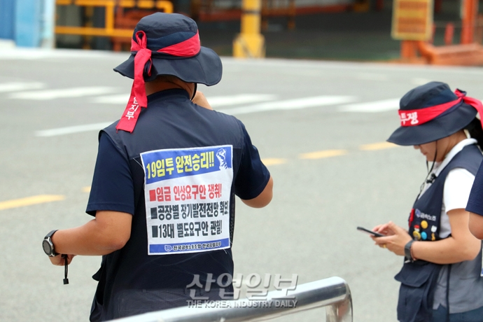 [포토뉴스] 한국GM 임금 노사협상 결렬…노조 파업 돌입