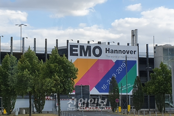 [동영상뉴스] EMO Hannover 2019, Umati체제하의 기계간 상호 연결 구현