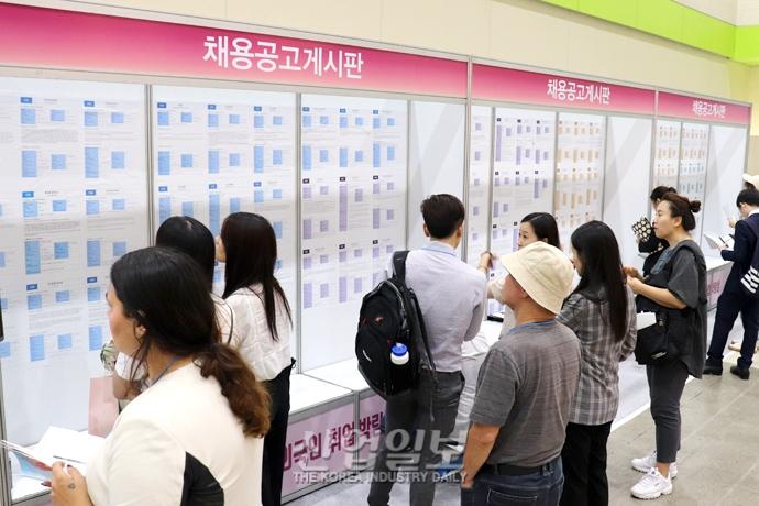 [포토뉴스] 국내 거주 외국인과 유학생 인재 모여