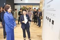 박영선 장관, '상생과 공존'의 가치 실천 행보 이어져