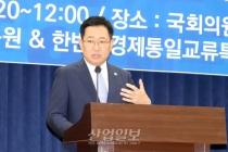 """""""평화경제, 대한민국 경제 한 단계 도약 도울 것"""""""