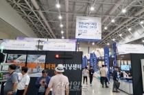 [포토뉴스] 2019 인천국제기계전(INMAC 2019) 인천 송도컨벤시아서 개막
